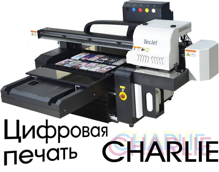 Цифровая печать в Воронеже