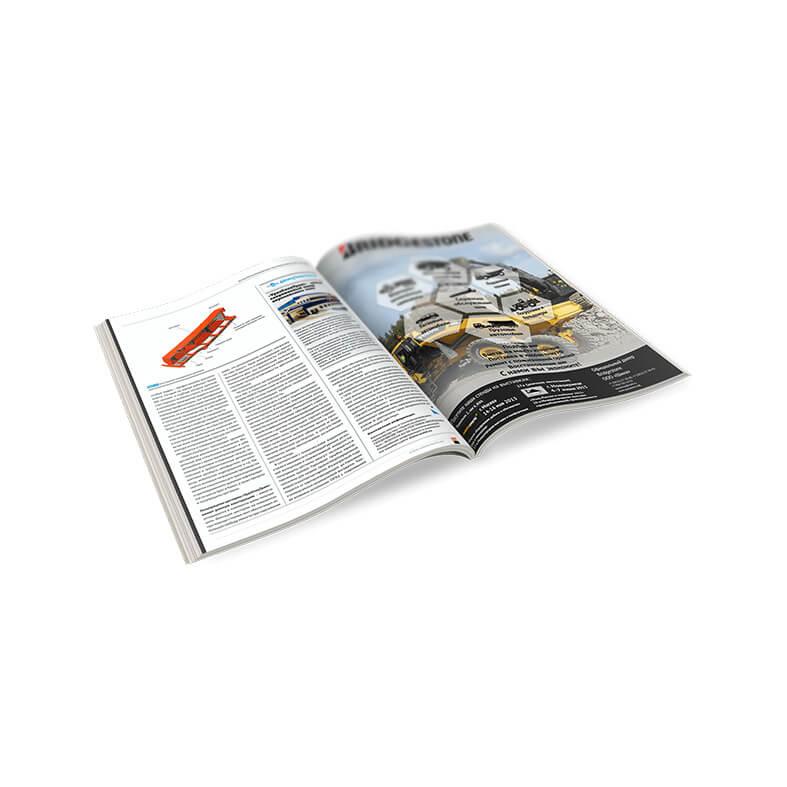Печать журналов в Воронеже