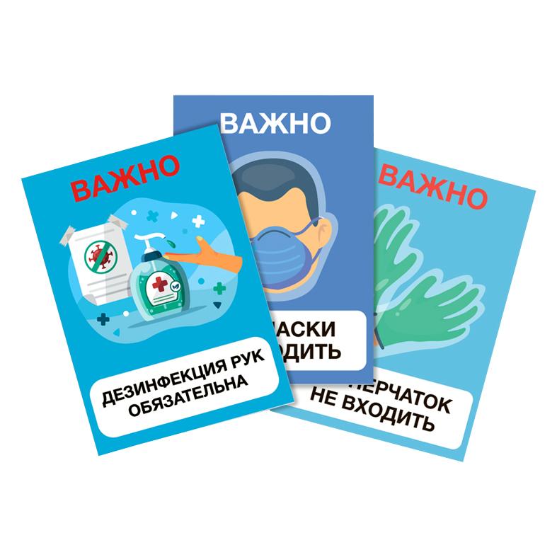 Печать брошюрр в Воронеже